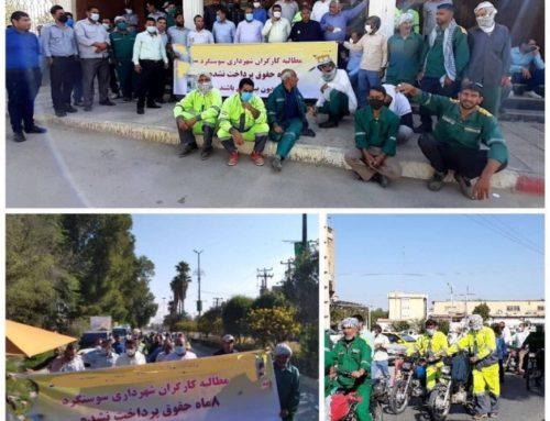 Werknemers in 20 steden in Iran protesteerden voor hun rechten