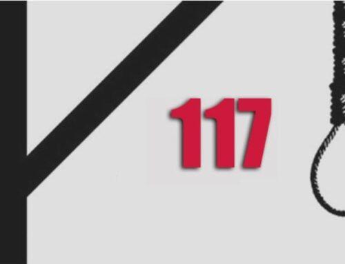 117e vrouw geëxecuteerd onder Rouhani