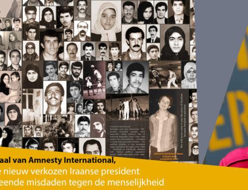 de nieuw Iraanse president te onderzoeken op vermeende misdaden tegen de menselijkheid