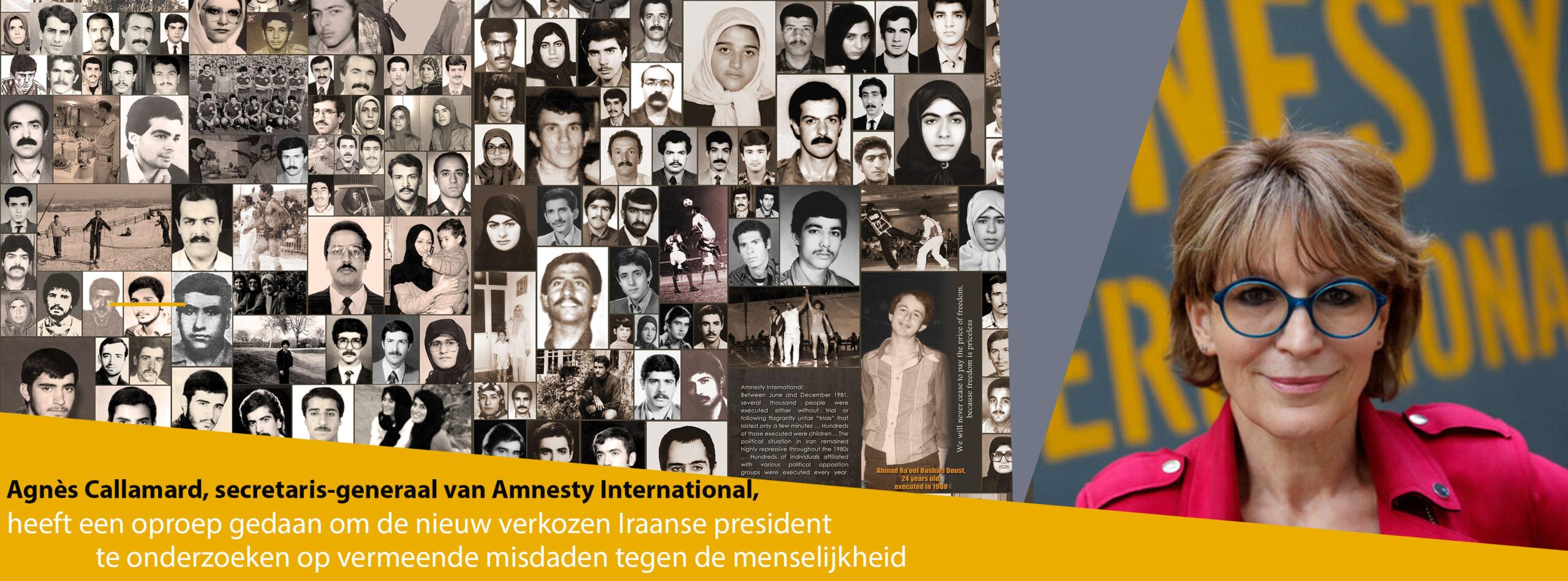 nieuw verkozen Iraanse president