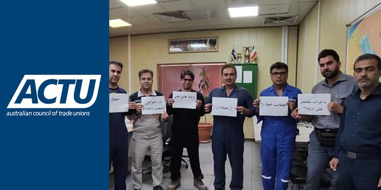 Australian-Council-of-Trade-Unions-stands-in-solidarity-with-Irans-workers