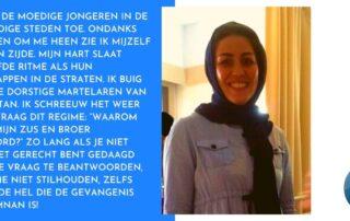 Maryam Akbari Monfared message