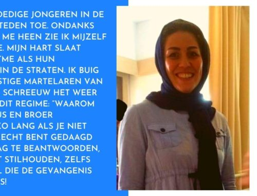 Politieke gevangene Maryam Akbari Monfared heeft een bericht gestuurd vanuit de Semnan gevangenis
