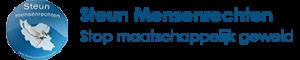 Stichting Steun Mensenrechten Logo